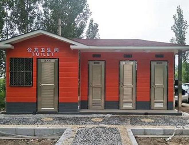 景点公共厕所