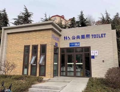 宁阳公共厕所