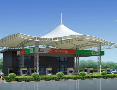 即墨加油站建筑膜结构