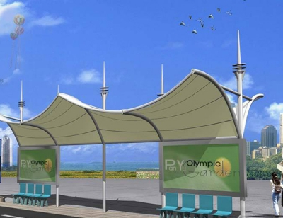 昌邑公交站膜结构雨棚