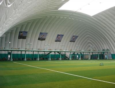 平度充气膜结构羽毛球馆
