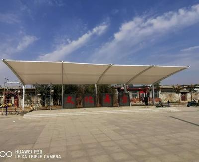 莱西寨里文化广场膜结构看台完工